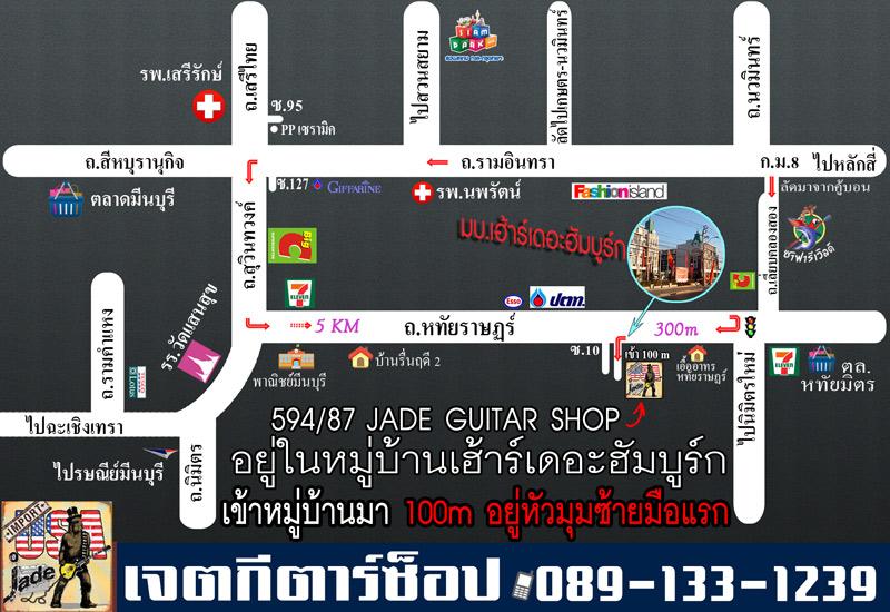 แผนที่ร้าน jade guitar มีนบุรี